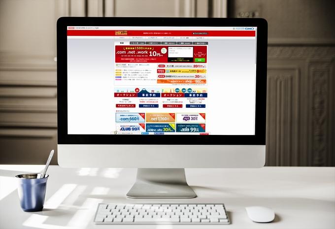 お名前.comのドメイン取得方法とネームサーバー設定手順