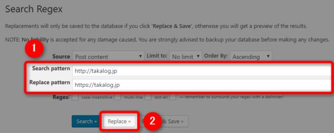 WordPressプラグイン「Search Regex」で置換