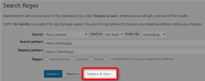 WordPressプラグイン「Search Regex」で置換内容を保存