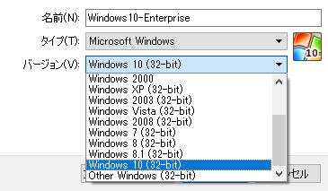 VirtualBoxで64ビットが選択できない
