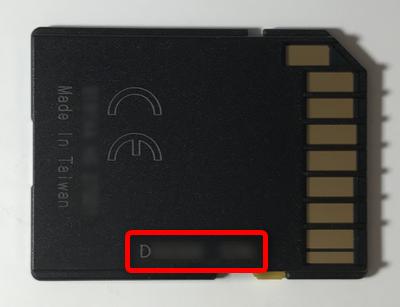 トランセンドSDカードのシリアルナンバー確認方法